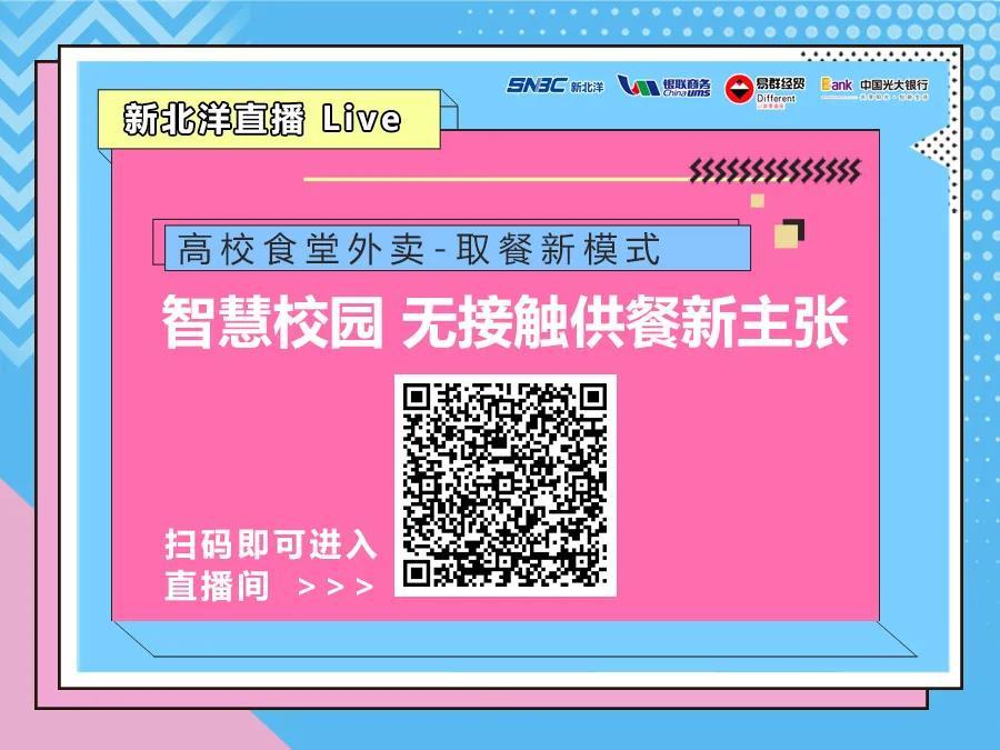 微信图片_20200526133524.jpg