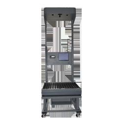BWM-S2000静态计泡机