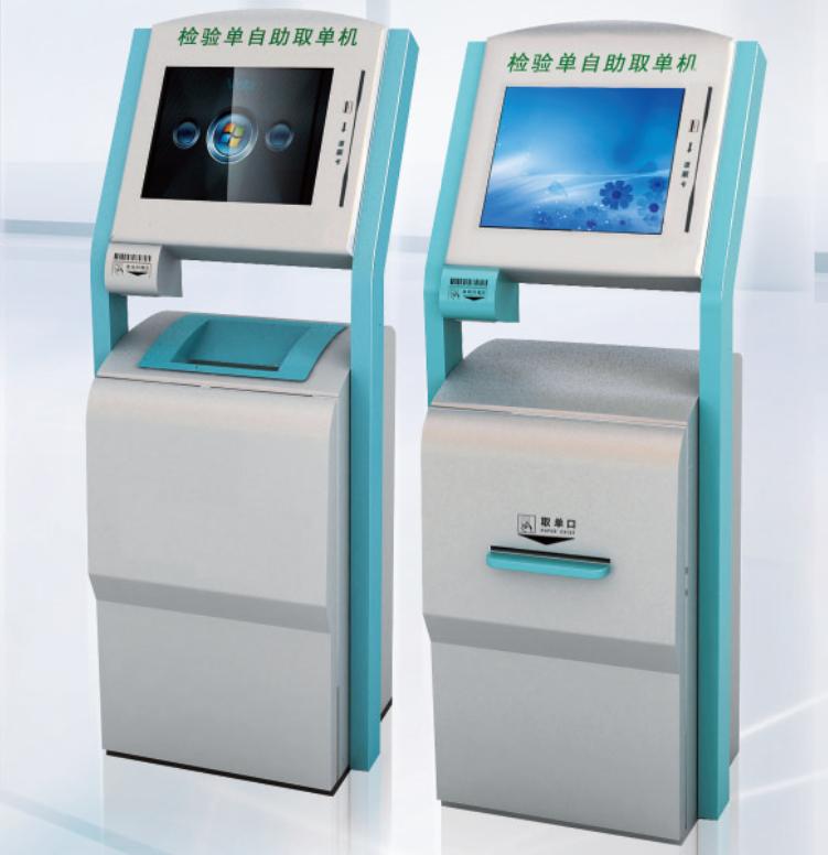 医疗检验单自助取单机BCP-6KN/8KN