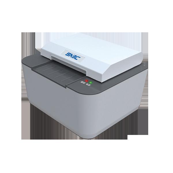BST-3100/3300身份证卡专用扫描仪