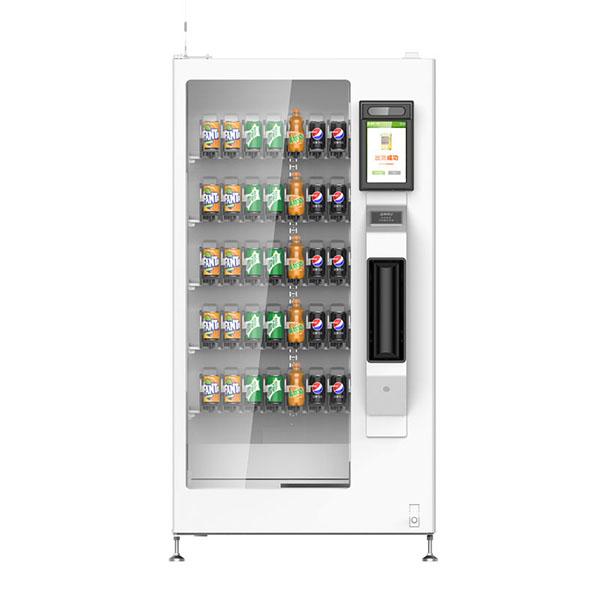 BVM-UI110 智能售饮机制冷版