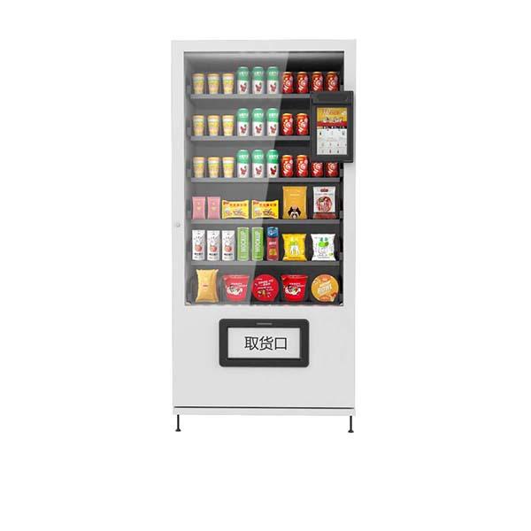 BVM-DL010小型综合售货机