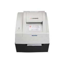 BST-2008ER专家型身份证卡专用复印机