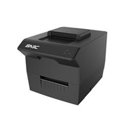 BST-2600E/ER新一代身份证卡专用复印机