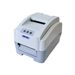 BST-2008M 便携式身份证卡专用复印机